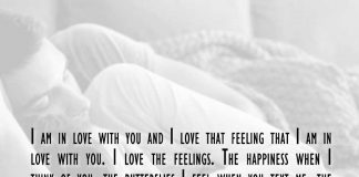 I am in love with you and I love that feeling that I am in love with you., likelovequotes.com ,Like Love Quotes