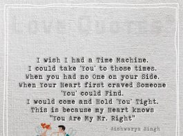 You Are My Mr. Right -likelovequotes.com