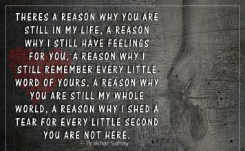 Every Little Second You Are Not Here-likelovequotes
